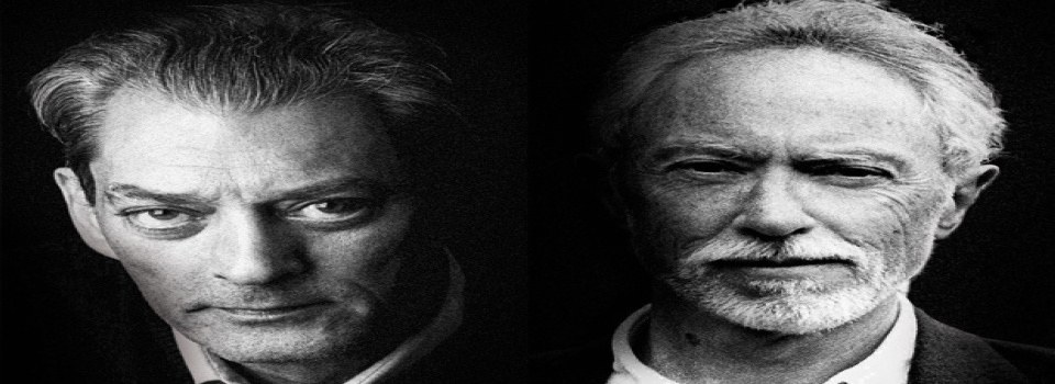 HERE AND NOW- Letters 2008-2011- Paul Auster and J.M.Coetzee