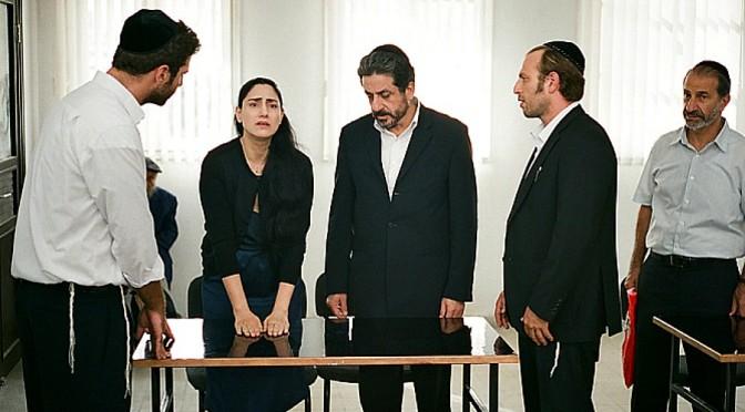GETT, THE TRIAL OF VIVIANE AMSALEM @ EVENT CINEMAS BONDI JUNCTION