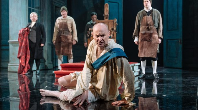 ALAN BENNETT'S 'THE MADNESS OF GEORGE III'. GIVEAWAY TO PREVIEW SCREENING