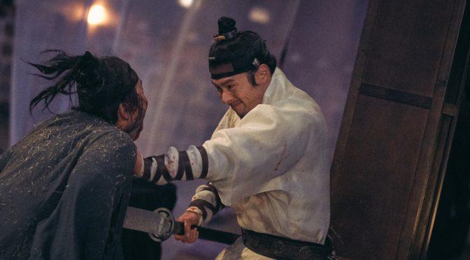 KOREAN FILM FESTIVAL: ART & SEOUL