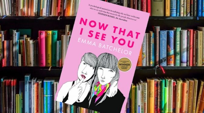 NOW THAT I SEE YOU : VOGEL LITERARY AWARD WINNER A DISAPPOINTMENT
