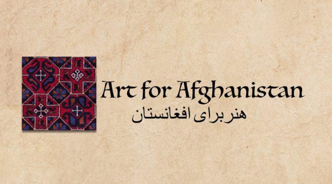 BELVOIR STREET THEATRE PRESENTS ART FOR AFGHANISTAN AUCTION